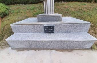 강원대학교 사범대학 부설고등학교 국기게양대 석재보수시공