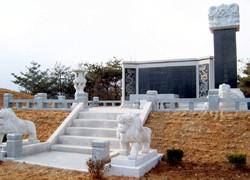 강릉유씨성조삼대종제단(江陵劉氏聖祖三大宗祭壇) 공사