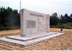 춘천시 서면 독립투사 이준용선생 기념비 이전설치공사